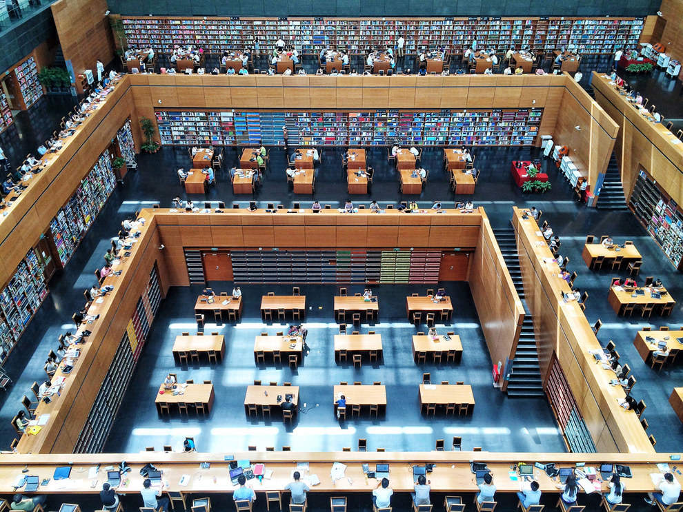 This impressive photo that captures the intense geography of the National Library of China in Beijing: