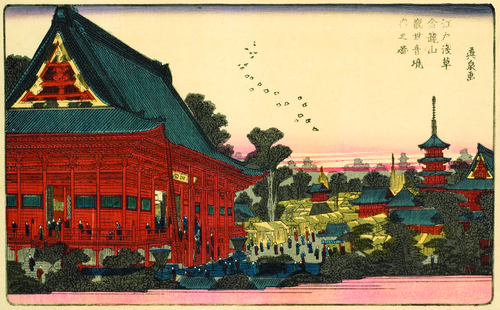 12 Beautiful Works Of Art Offer A Vivid Glimpse Into Japan's Past